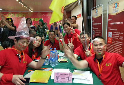 Yanyan carries out team competition